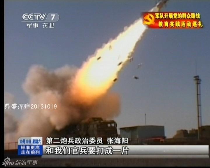 Long Sword Cj 10 Landbased Cruise Missile World