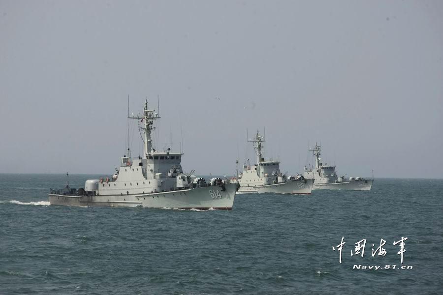 Морской Флот подводных охотники