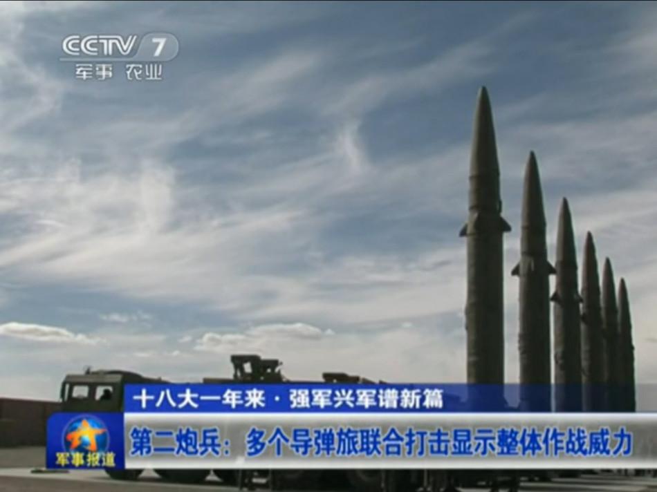 Dongfeng 11 тактический ракетный наращивание