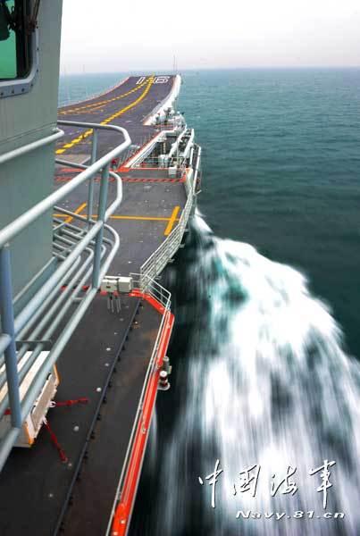 Ляонин корабль в бурном море на пути через волн по отношению к Южно-Китайском море