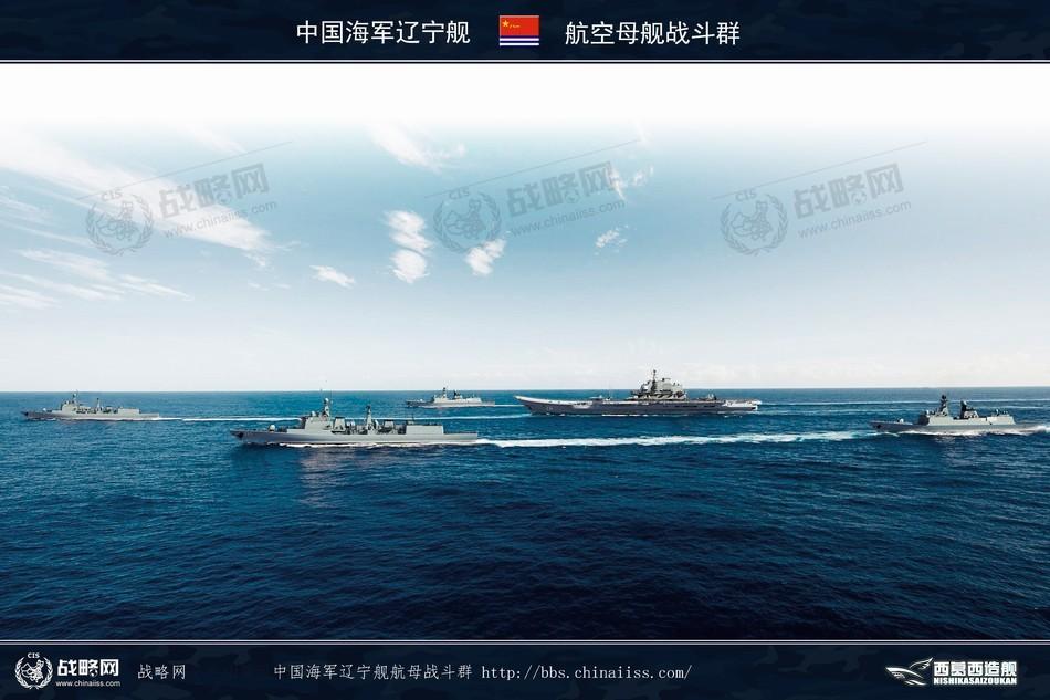 Китайские авианосец боевые группы предусмотрено дружить наметить