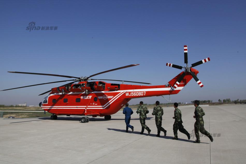 为此,担负黑龙江大兴安岭林区防火灭火任务的武警森林部队直升机支图片