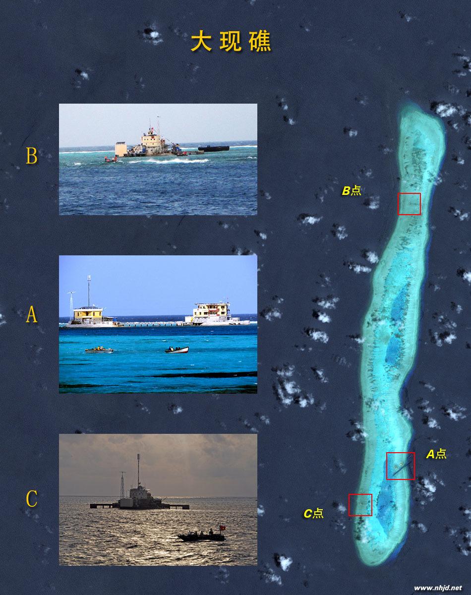 南海被占岛礁盘点之越南侵占最多达到29处