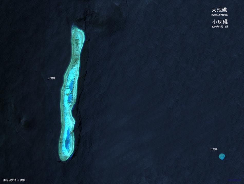 大现礁、小现礁