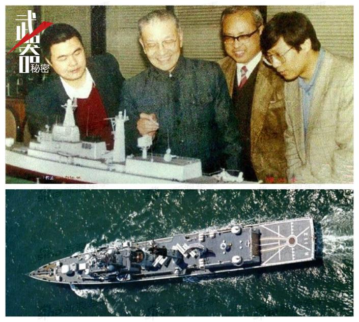 中国海军回忆录