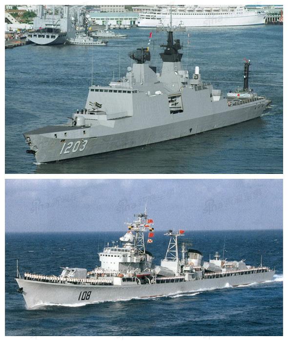 大陆和台湾同名战舰西宁舰