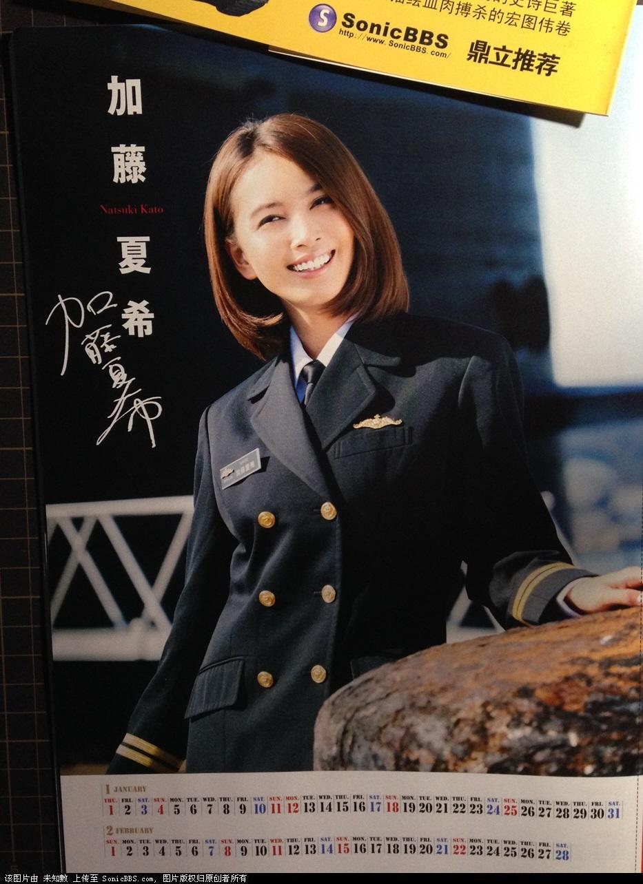 日本将强化自卫队武官地位 学者批评系背叛历史