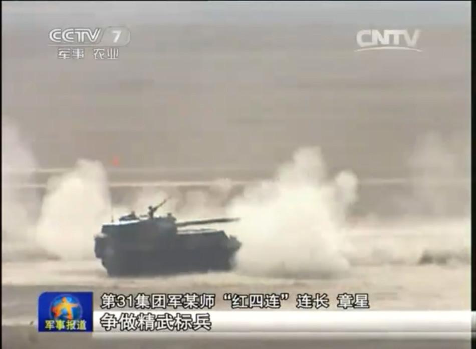 我31集团军轮式100毫米突击炮群也玩列队侧击战术(组图)