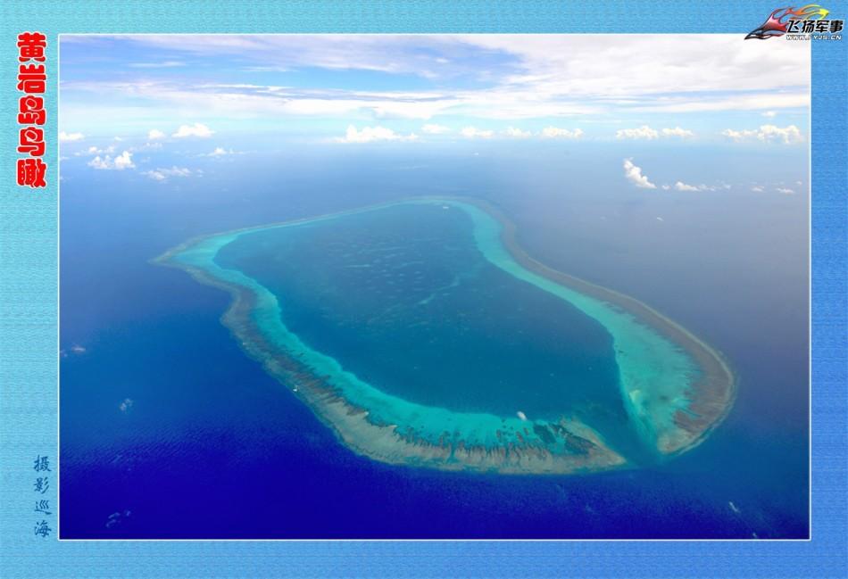 黄岩岛地图,规划!永兴岛,黄岩岛和永暑岛铁三角!