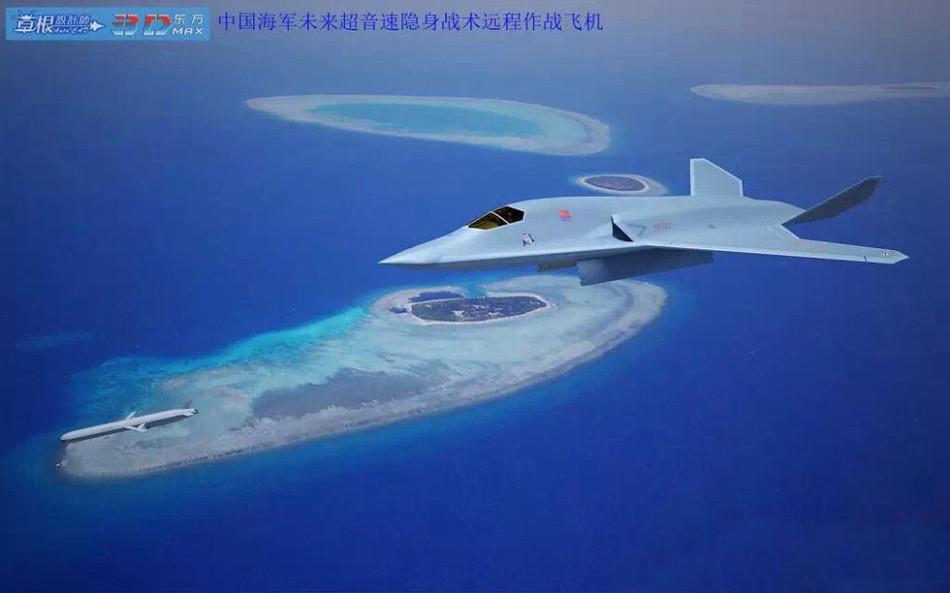 Stealth Bomber Concept Art