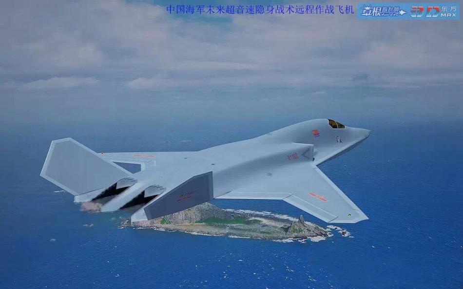 SNAFU!: Chinese Stealth Bomber Concept Art...via Sina.com