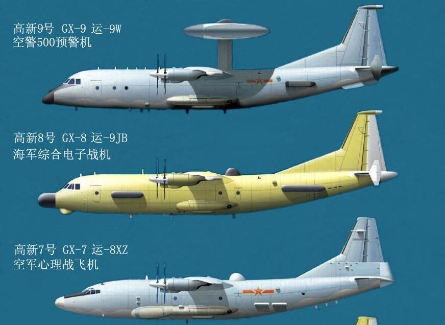 飞机的星形�yb�9�._很多人都以为中国运-8运-9平台特种飞机只有11款高新系列机.