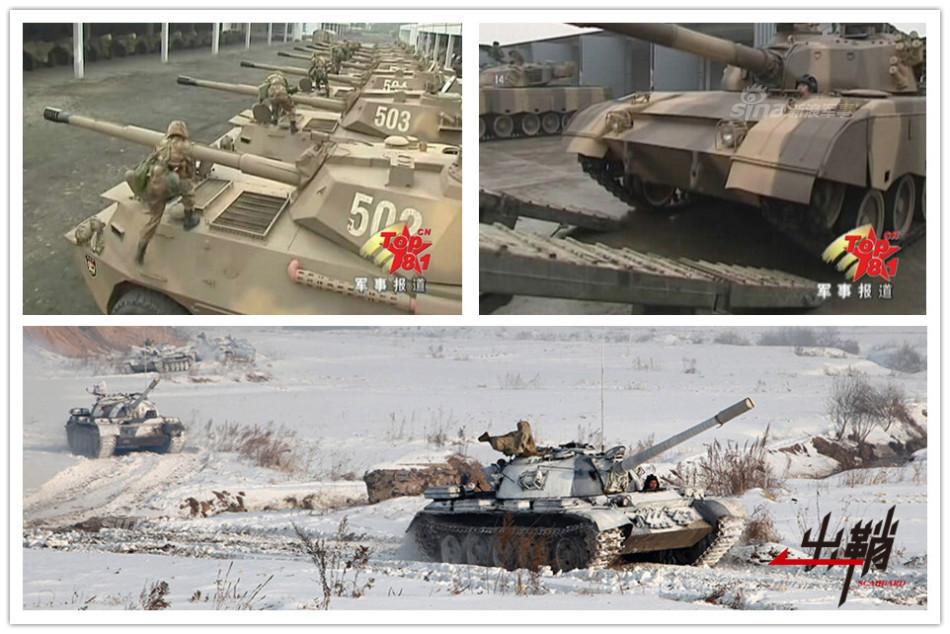 区冬季地貌特点的迷彩.和各国陆军类似,由于驻扎环境不同,我军