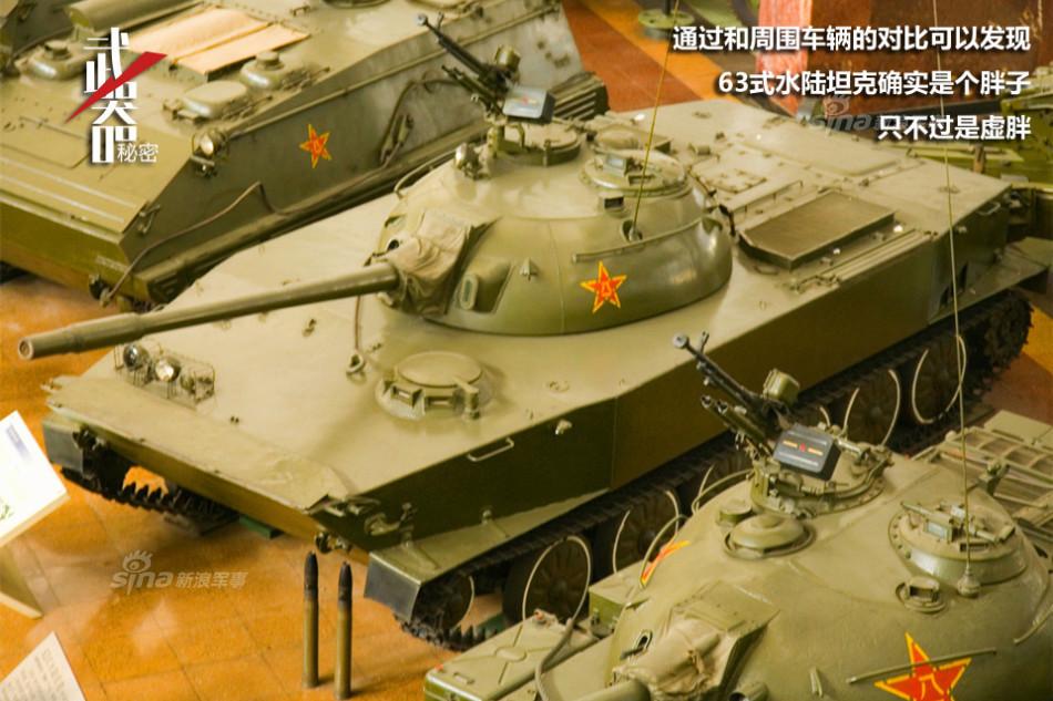 独步天下铁掌水上漂:揭秘中国05两栖装甲车族