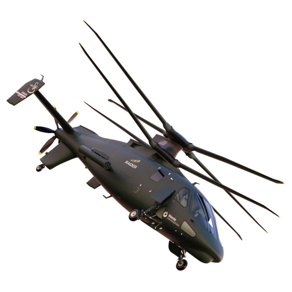 S-97直升机