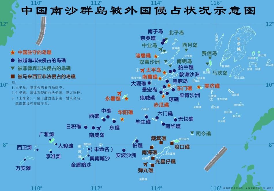 越南在我国南海非法建岛详图