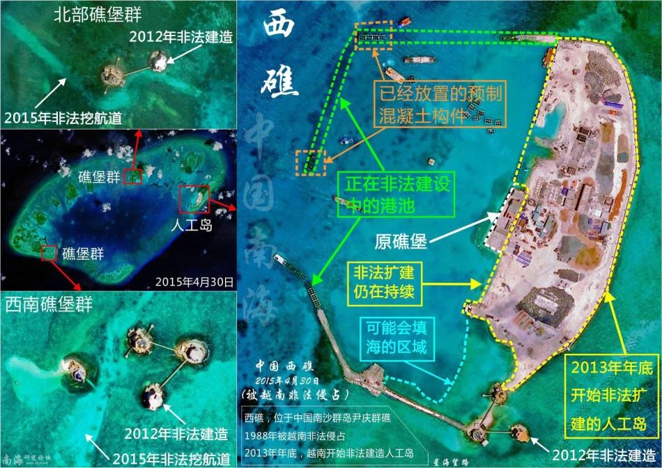 越南在中国南海非法建岛详图