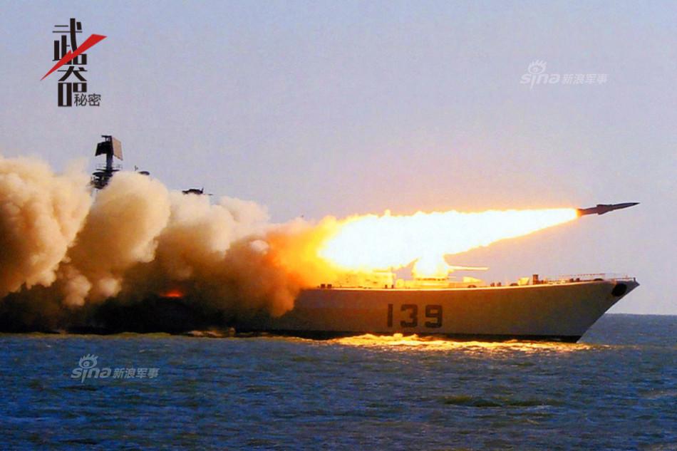 中国海军现代级导弹驱逐舰