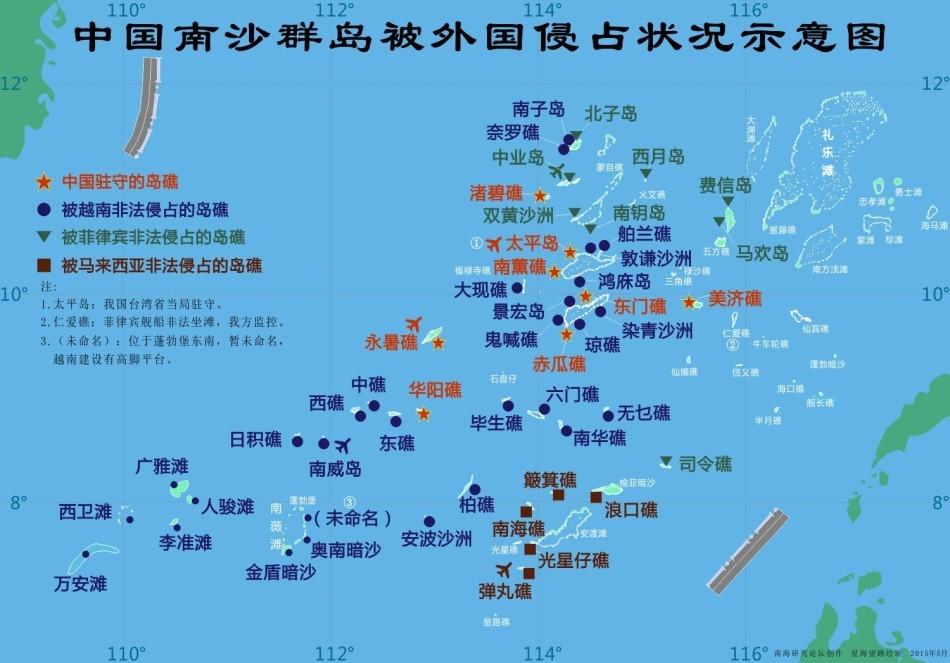 越南海军非法在南海填岛_新浪图片