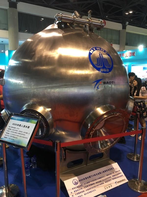 《组图》中国迈向海洋强国的第二条腿,首现南海海底油田建设模型和相关设备。
