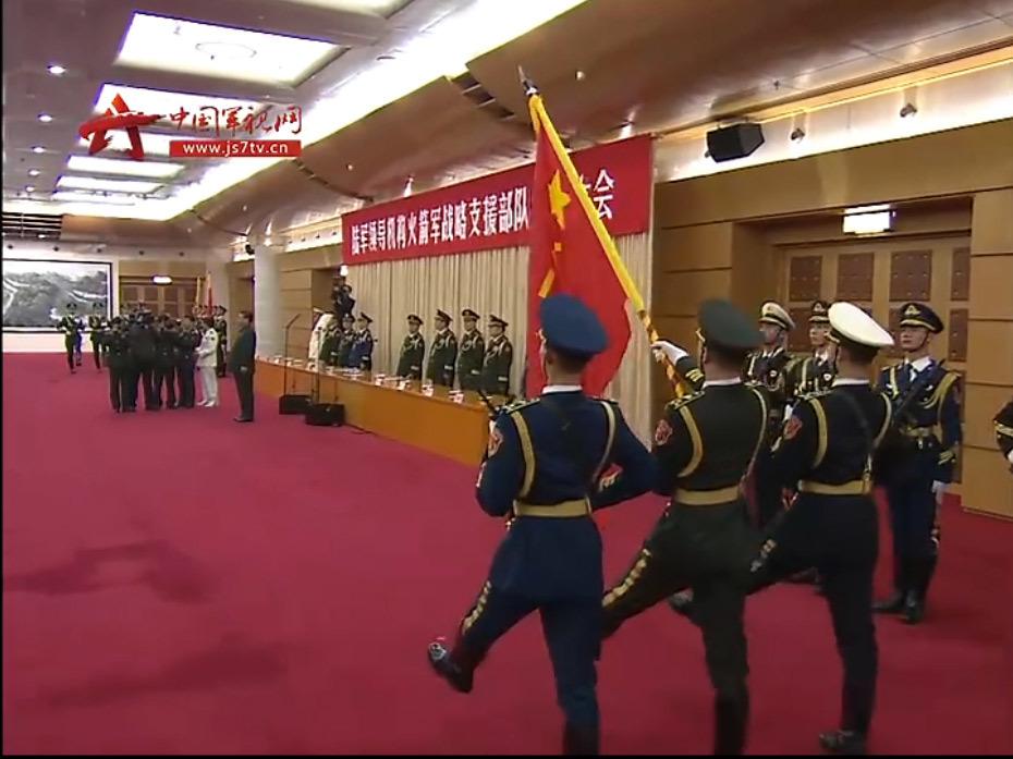 习近平向陆军火箭军战略支援部队授予军旗训词