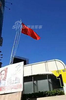 """湾""""总统府""""前凯达格兰大道上升起的五星红旗.-五星红旗飘扬台湾"""