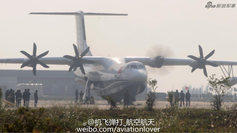 中航工业通飞总经理宋庆国在接受媒体采访时说:过去用快船,从三亚到南海的最南端最快也需要一周左右的时间,而AG600约两小时就能到达事故现场,对我国的救援保障能力带来了大幅度的跨越,在我国航空工业大飞机制造领域也是一个新的里程碑,称其为国之重器不足为过。