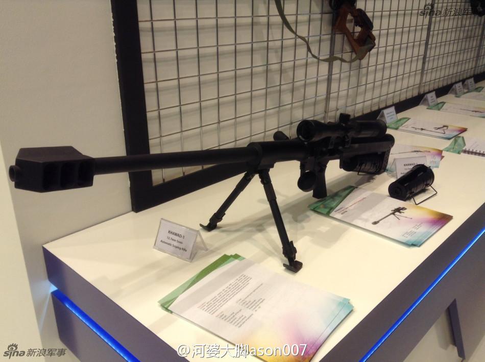 苏丹仿制中国狙击枪和防空弹