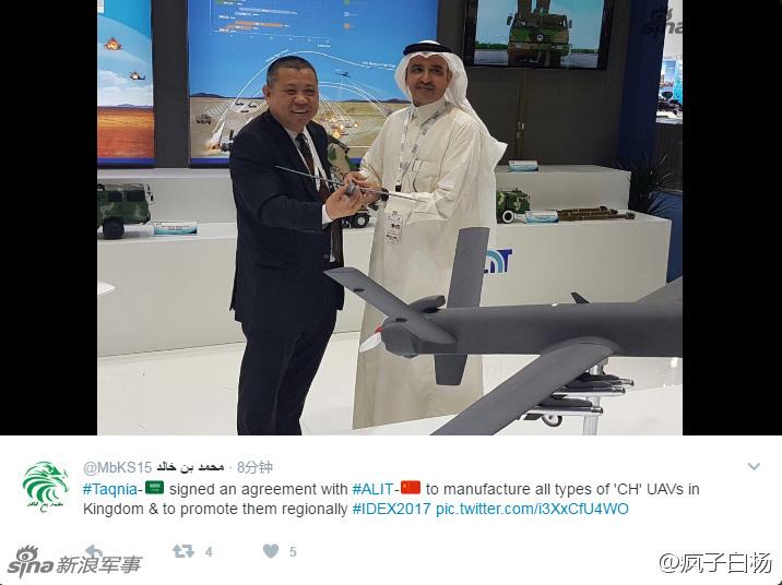 壕!沙特引进中国无人机生产线