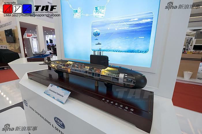 中国外贸潜艇亮相:泰国或已买