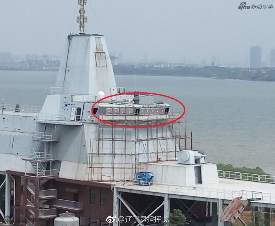 055大驱安舰桥:类似武汉模型