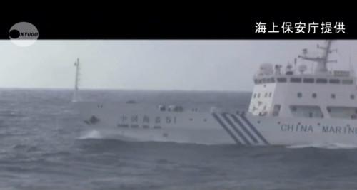 船 海保 巡視 しきしま (巡視船)