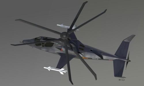 中国第四代直升机试飞成功