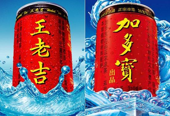 广药王老吉与加多宝对比图图片 80256 553x378