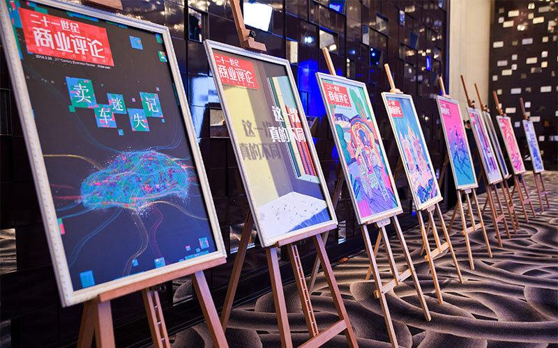 21世纪发经济展大趋势_...为与会者剖析全球变局下的创新大趋势,并与企业家现场对话,解答...