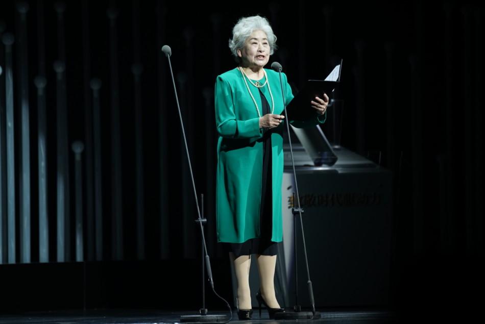 2016十大经济年度人物评选颁奖盛典