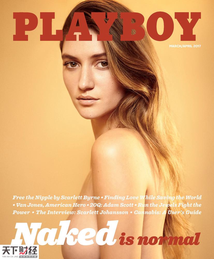 《花花公子》杂志重新刊登裸照
