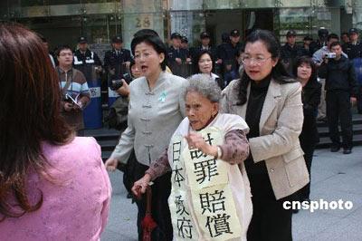 美国众议院通过谴责日本强征慰安妇议案