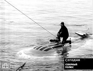 俄考察团将一面钛金属国旗插在北极点下海床上