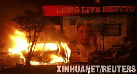 潘基文强烈谴责巴基斯坦爆炸事件