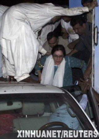 巴基斯坦警方披露自杀式炸弹袭击事件细节