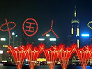 香港举行烟花汇演