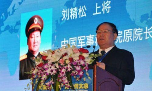 解放军上将称武统台湾释放新信息