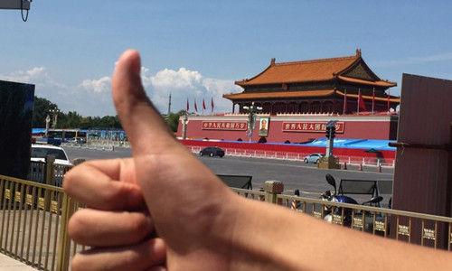 """三招就可以让""""阅兵蓝""""常驻北京"""