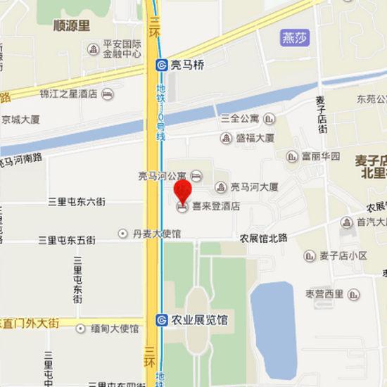 北京喜来登长城饭店地图