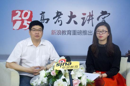哈尔滨师范大学招生办公室副主任诸秉政老师(左)做客新浪