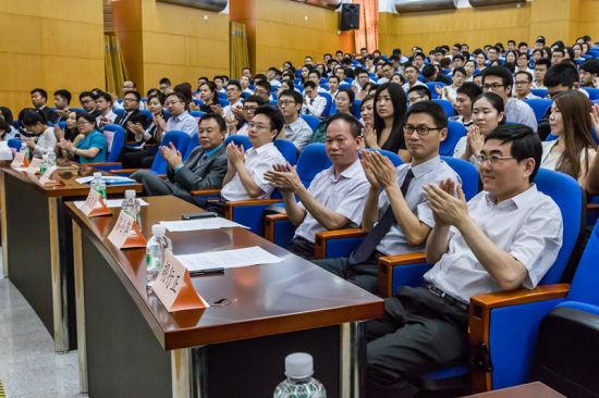 中山大学管理学院举行MBA企业奖学金颁奖典礼