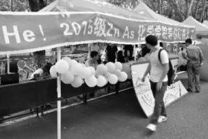 东北师大新生阴盛阳衰 外语学院男女比例1:15