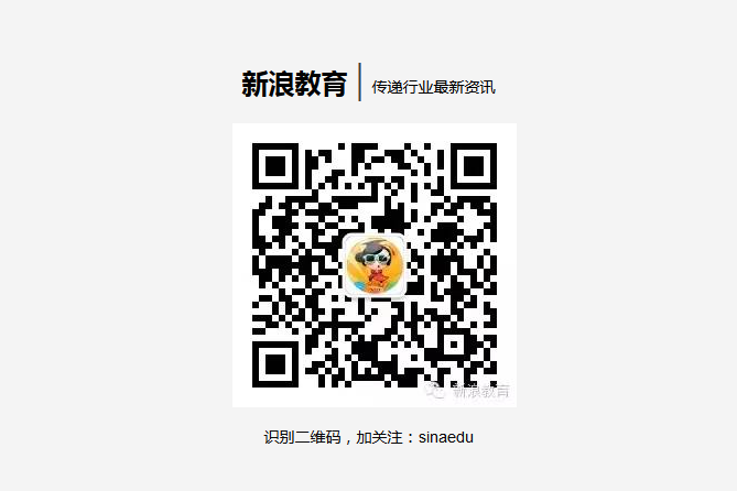 新浪大发棋牌app微信号