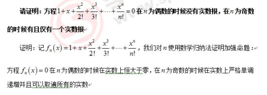 华约数学试题例1